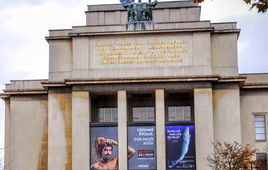 Musée de l'homme moderne